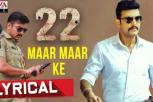 22 Movie - Maar Maar Ke Audio Song