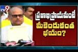 Chandrababu team complaints against YCP to Governor over Legislative Council issue