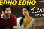 O Pitta Katha Movie - Edho Edho Song Promo Video