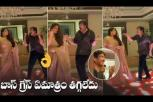 Megastar Chiranjeevi awesome dance with Khushbu and Jayaprada at 80's Reunion event