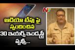 Comedian Prudhvi responds over leaked Phone Call