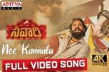 Savaari  Movie - Nee Kannulu Full Video Song
