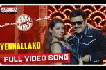 Venky Mama Movie - Yennallako Full Video Song