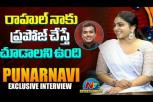 Punarnavi Bhupalam exclusive interview - Bigg Boss 3 Telugu