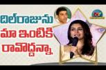 Samantha Speech  Jaanu Trailer Launch