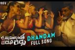 Dhandam Full Video Song - Kamma Rajyam Lo Kadapa Reddlu