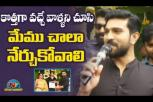 Ram Charan Speaks at Ashok Galla Debut Film Launch - Nidhhi Agerwal