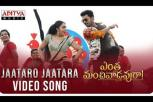 Entha Manchivaadavuraa Movie - Jaataro Jaatara Video Song