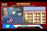 Five with suspected Coronavirus admitted to hospitals in Hyderabad
