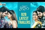 Nee Kosam movie back to back trailers