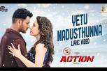 Action Telugu Movie - Yetu Nadusthunna Lyric Video