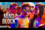 Mind Block Audio Song - Sarileru Neekevvaru