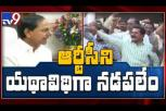 Fate of RTC workers become questionable over KCR statement