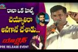 Hero Vishal Superb Words about Rana Daggubati @ Action Movie Pre Release Event