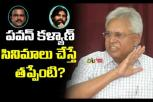 Undavalli Arun Kumar reaction over JD Lakshmi Narayana - Pawan Kalyan Re-Entry to Movies