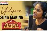 Savaari Movie - Undipova Song Making Video