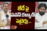 Pawan Kalyan Responds on JD Lakshmi Narayana Resignation - Janasena