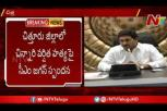 CM YS Jagan reacts on Chittoor Girl Varshitha Incident