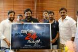 Ragala 24 Gantalu Movie first look launched by Director V V Vinayak