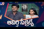 Director Ravi Babu and Sri Muktha on suspense-thriller 'Aaviri'
