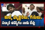 Pawan Kalyan responds to Lakshminarayana's resignation