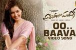 Oo Baava Video Song - Prati Roju Pandaage