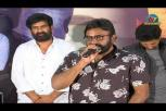 Dhamki Movie teaser launch - Bithiri Sathi