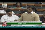 YSRCP Oppose CAA, NRC: MP Mithun Reddy in Lok Sabha