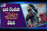 Ram Charan plans grand pre release event for Chiranjeevi's 'Sye Raa'