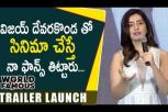 Rashi Khanna Speech World Famous Lover Trailer Launch -  Vijay Deverakonda