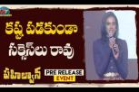 PV Sindhu speech at Pehlwaan movie pre release event - Sudeep