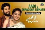 Vinayaka Chavithi special interview with Jodi movie team - Aadi, Shraddha Srinath