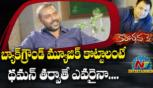 Raghava Lawrence Comments About S Thaman Background Music