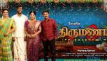 Thirumanam Tamil movie trailer | Cheran, Sukanya, Umapathy Ramaiah