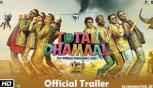 Total Dhamaal Trailer | Ajay Devgn, Madhuri Dixit