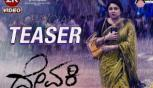 Devaki Official Teaser
