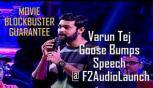 Varun Tej  Speech at F2 AudioLaunch, F2
