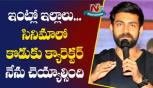 Varun Tej Speech At F2 Pre Release Press Meet, Venkatesh, Tamannaah, Mehreen