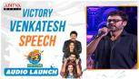 Victory Venketesh Hillarious Speech at F2AudioLaunch