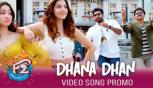 Dhan Dhan Song Trailer, F2 - Fun and Frustration Video Songs