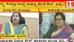 Will Sumalatha Produce Evidence To DC Office Before Today's Deadline..?
