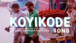 Koyikode Song Lyric Video