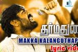 Makka Kalanguthappa Song Lyrical Video in Tamil, Vijay Sethupathi