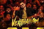 Bigil Audio Song - Verithanam Lyrical Song