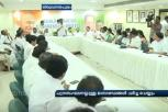 KPCC To Begin Revamp Discussions Soon