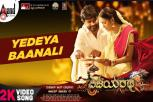 Vijayaratha - Yedeya Baanali 2K Video Song