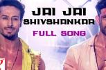 Jai Jai Shivshankar Full Song, War