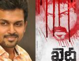 Karthi's Khaidi movie completes censor formalities and run-time is locked