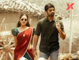 Gagana Veedhilo single out: A catchy melody from Valmiki