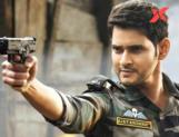 Mahesh gets a bomb from Sarileru Neekevvaru as remuneration